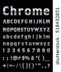 chrome letter set  | Shutterstock .eps vector #518432851