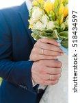 wedding day | Shutterstock . vector #518434597