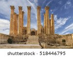 Temple Of Artemis In The...