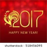 fire rooster vector... | Shutterstock .eps vector #518456095