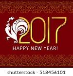 fire rooster vector... | Shutterstock .eps vector #518456101