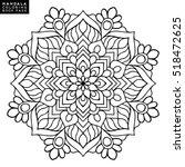 flower mandala. vintage... | Shutterstock .eps vector #518472625
