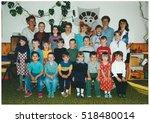 the czechoslovak republic  ... | Shutterstock . vector #518480014