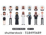 business people set 6 isolated... | Shutterstock .eps vector #518495689