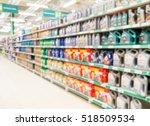 blurred colorful motor oil... | Shutterstock . vector #518509534