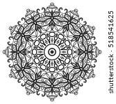 black and white hexagonal... | Shutterstock .eps vector #518541625
