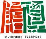 collection of red and green... | Shutterstock . vector #518554369