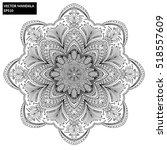 mandala  vector mandala  floral ...   Shutterstock .eps vector #518557609