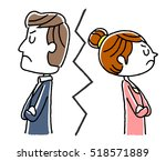 couple  brooding  divorce | Shutterstock .eps vector #518571889
