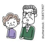 senior couple  think | Shutterstock .eps vector #518571907