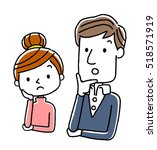 couple  i think | Shutterstock .eps vector #518571919