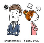 couple  my wife's bad mood | Shutterstock .eps vector #518571937