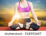 yoga and meditation. women... | Shutterstock . vector #518592607