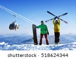 snowboarder and skier on... | Shutterstock . vector #518624344
