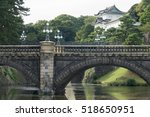 Imperial Palace With Nijubashi...
