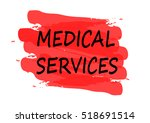 medical services vector card | Shutterstock .eps vector #518691514