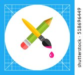crossed pencil with paint brush ... | Shutterstock .eps vector #518696449