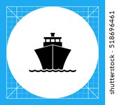 cruise simple icon   Shutterstock .eps vector #518696461