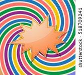 splash star on festive... | Shutterstock .eps vector #518709241