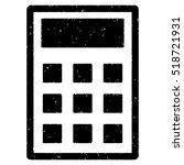 Calculator Grainy Textured Ico...