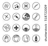 wound skin icon   logo and... | Shutterstock .eps vector #518722009