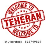 welcome to teheran. stamp.