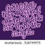 handwritten lettering vector... | Shutterstock .eps vector #518749975