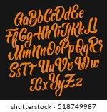 handwritten lettering vector... | Shutterstock .eps vector #518749987