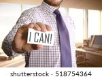 business man holding card with... | Shutterstock . vector #518754364