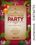 vector christmas party poster... | Shutterstock .eps vector #518766751