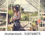 cultivate garden nature... | Shutterstock . vector #518768875