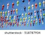 asian lanterns in lantern... | Shutterstock . vector #518787934