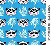 cute cartoon panda vector... | Shutterstock .eps vector #518812807
