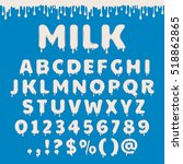 milk latin alphabet  abc.... | Shutterstock .eps vector #518862865