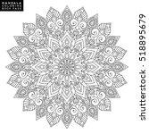 flower mandala. vintage... | Shutterstock .eps vector #518895679