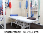 empty cage for rehabilitation... | Shutterstock . vector #518911195