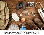 equipment for mountaineering... | Shutterstock . vector #518915611
