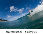 professional surfer  for... | Shutterstock . vector #5189191