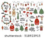 set of christmas and new year... | Shutterstock .eps vector #518923915