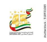 uae 45th national day logo ...