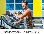 portrait of handsome man making ... | Shutterstock . vector #518932519
