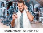 lifestyle portrait of handsome... | Shutterstock . vector #518934547