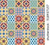 Decorative Colorful Tile...