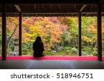 Small photo of Autumn view of Japanese garden at Enkoji temple in Kyoto, Japan. Here is the Rinzai Zen Sect and very famous during fall colors in Autumn.