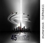 united arab emirates national... | Shutterstock .eps vector #518966611