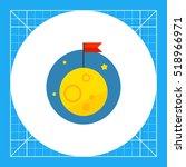 flag on moon  | Shutterstock .eps vector #518966971