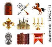medieval icons detailed photo... | Shutterstock .eps vector #519012445