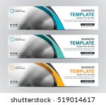 abstract banner design... | Shutterstock .eps vector #519014617