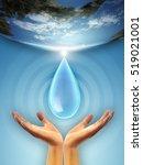 open hands receiving a big... | Shutterstock . vector #519021001