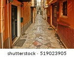 The Famous Alleyways  Kantouni...